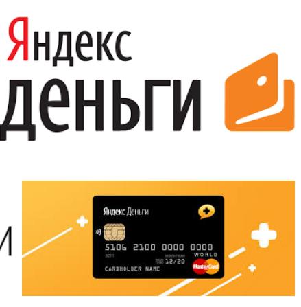 Яндекс Деньги, карта