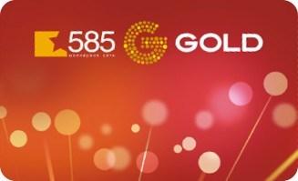 Дискотная карта 585 Gold