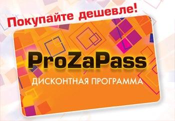 Карта DNS Prozapass