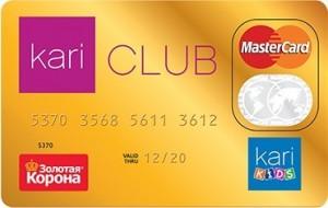Бесплатная Kari Club Mastercard