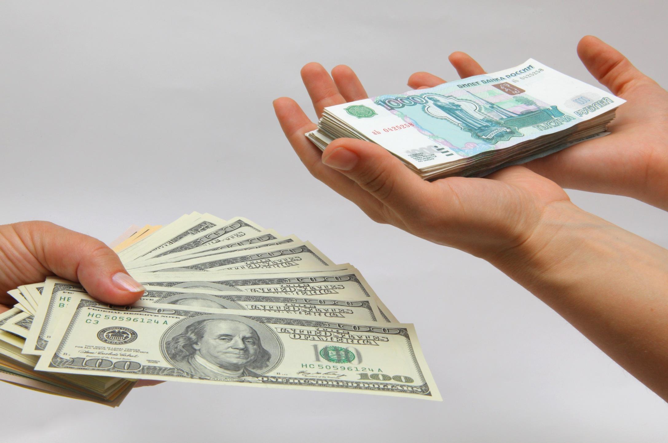 Доллары, рубли при покупке на Алиэкспресс