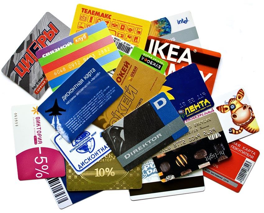 дисконтные карты магазинов, номер, штрих-код