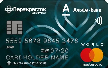 Альфа Банк, Перекресток, кэшбэк, супермаркет, дебетовая карта