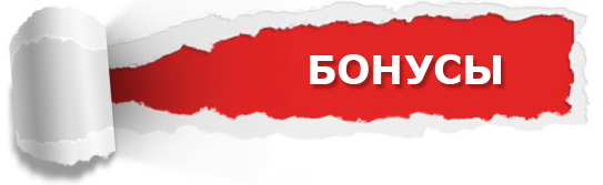 "Бонусы магазинов ""Медиа Маркт"", ""МВидео"", ""Кей"""