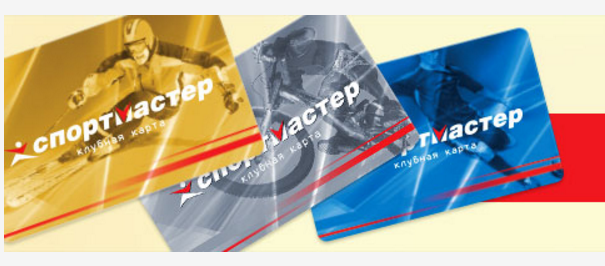 Бонусная карта: проверить баланс Спортмастера, акции, скидки