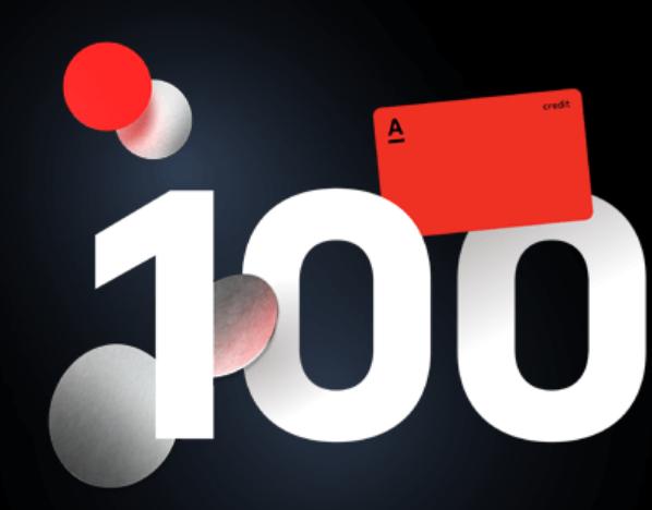 Заработок на кредитке 100 дней без процентов