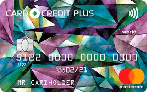Бесплатная кредитка с кэшбэком от КЕБ